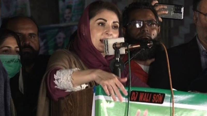 Maryam rules out talks with PTI govt on legislation, Senate elections