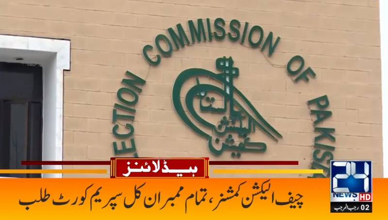 SC seeks proposals from ECP to curb corrupt practices in Senate polls