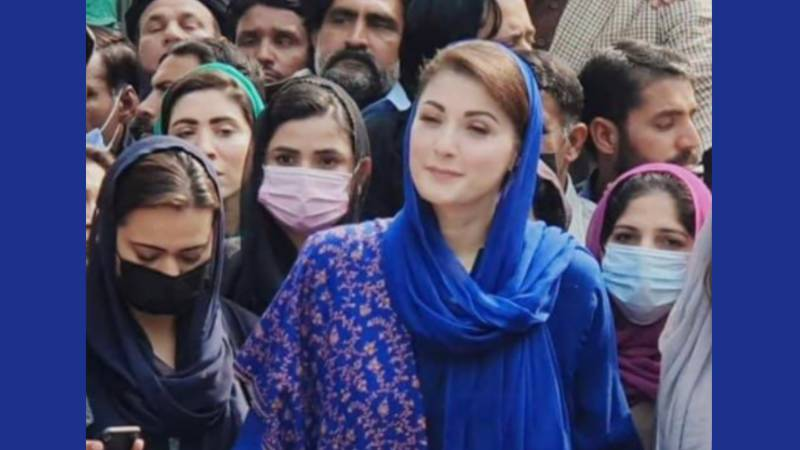 There could be no-confidence motion amid Senate polls: Maryam