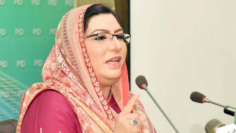 Flats allotment procedure in LDA City approved as per PM's vision: Firdous