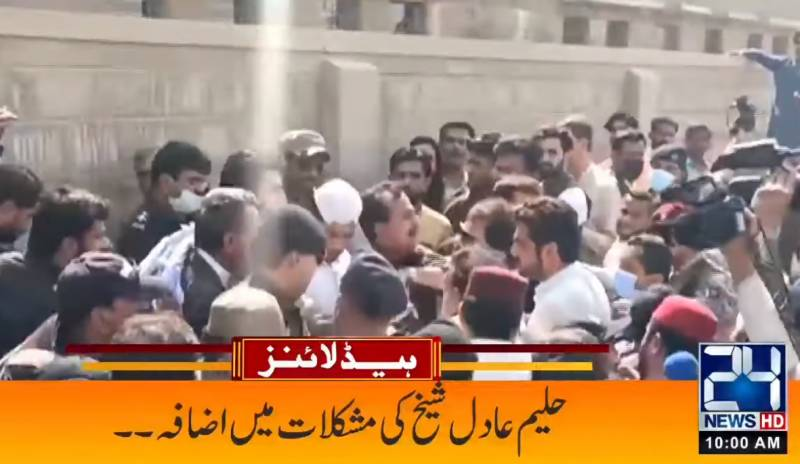 ATC hands over Haleem Adil Sheikh to police on two-day physical remand