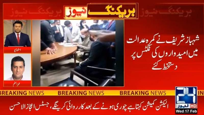 Shehbaz signs PML-N Senate candidates' tickets in courtroom