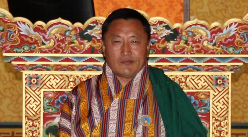 Top Bhutan general and judges detained for overthrow plot