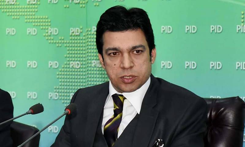 Sindh ECP okays Faisal Vawda, 13 others nomination papers