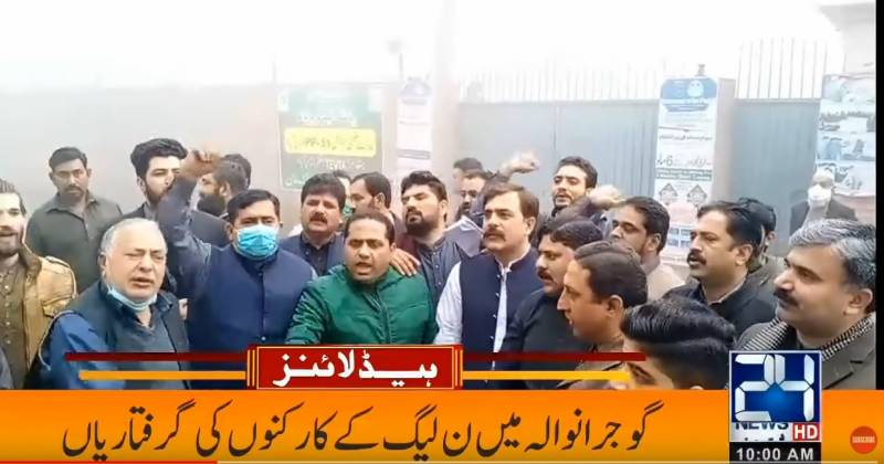 PML-N workers stage protest against arrests outside RO office