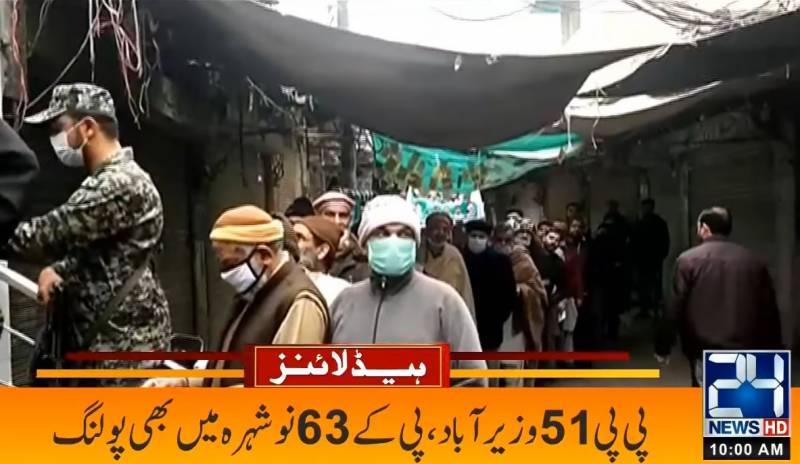 Two killed, scores injured as Daska by-election turns deadly