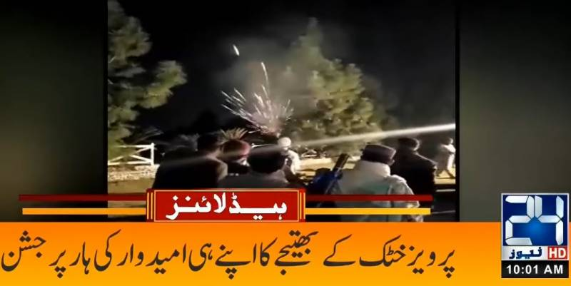 Even rivals celebrate PML-N's victory in Nowshera by-election!