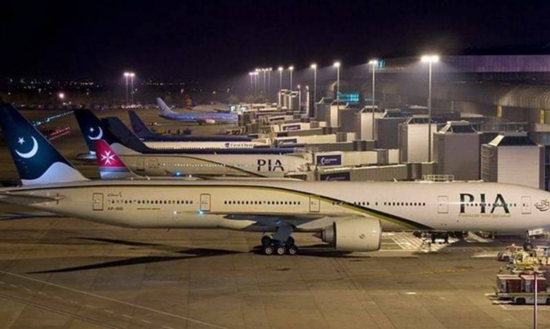 Six back-to-back incoming flights paralyse Lahore Airport
