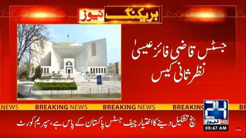 Justice Isa case: SC says only CJP authorised to form full bench