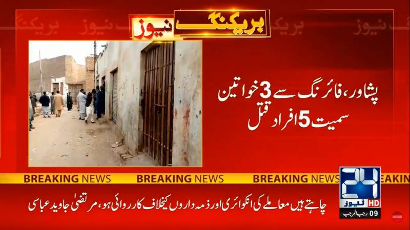 Nephew shoots 5 family members dead over property issue