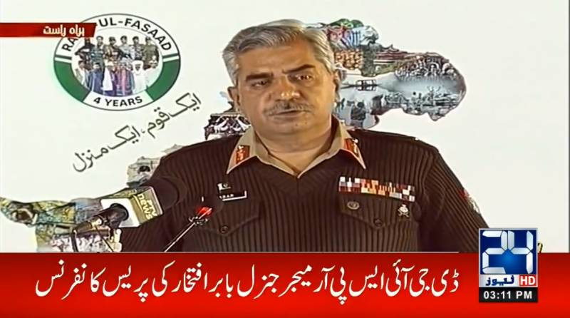 People's support makes Operation Raddul Fasaad a success: DG ISPR