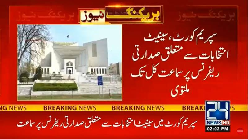 SC says will look into PTI-MQM-P deal for Senate elections