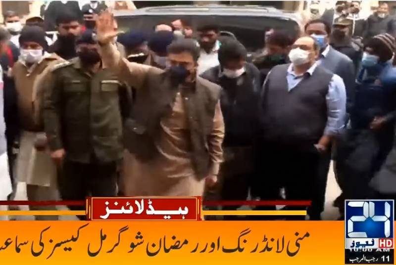 LHC grants bail to Hamza Shehbaz in assets case