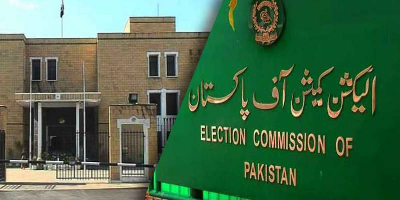 ECP bars president, governors from running Senate campaign