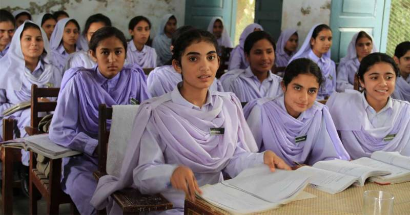 No regular classes in Lahore schools from March 1