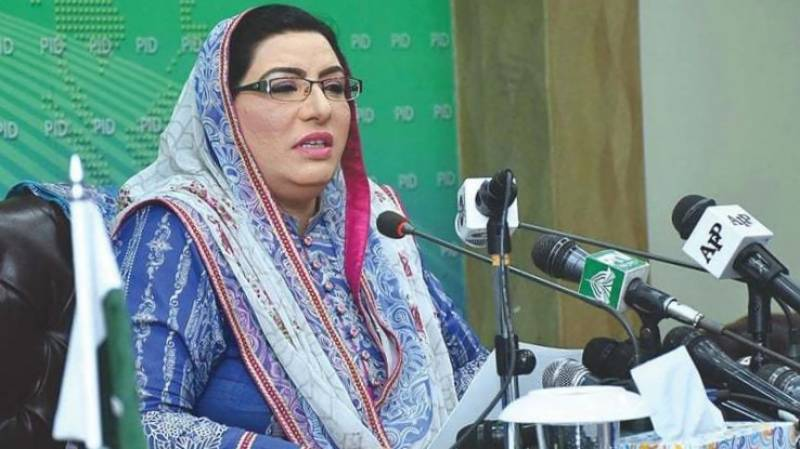 Firdous flays Maryam for misleading people
