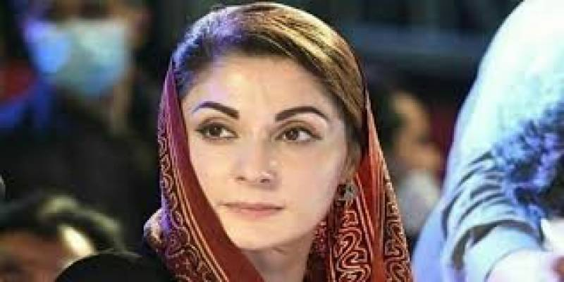Maryam launches preparations for NA-75 by-election