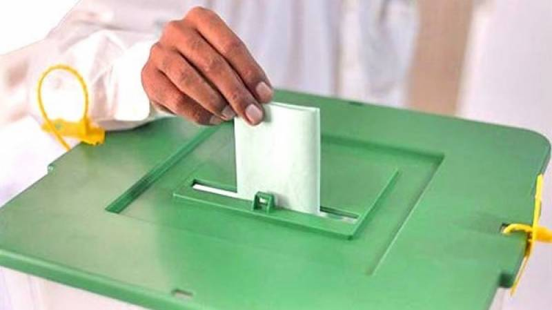 ECP fails to decide design of ballot paper, another meeting today