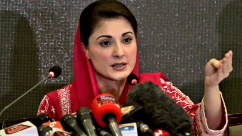 Senate election: Maryam wants unknown calls reported