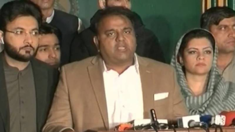 ECP rubbishes Fawad Chaudhry's remarks
