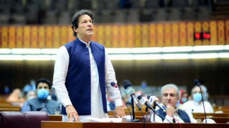Vote of confidence in PM: National Assembly session likely on Friday