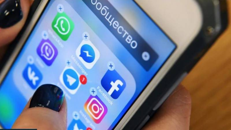 Russia demands explanation from Facebook over blocked accounts