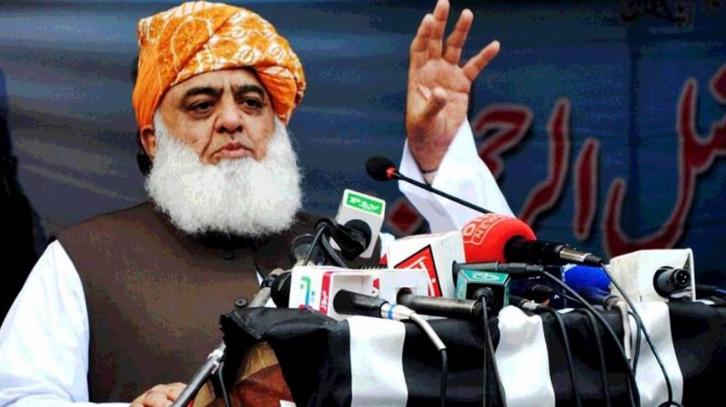 PDM will not attend Saturday's NA session: Fazl