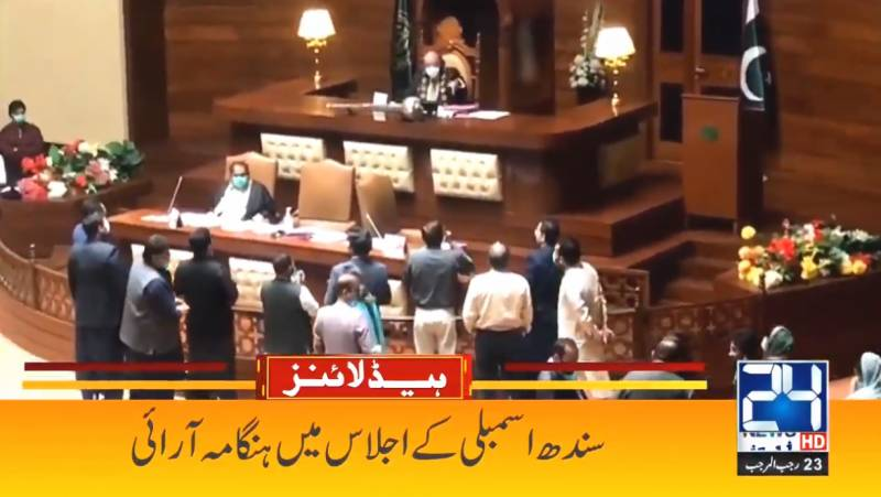 PTI members go wild on seeing party dissidents sitting in SA's treasury benches