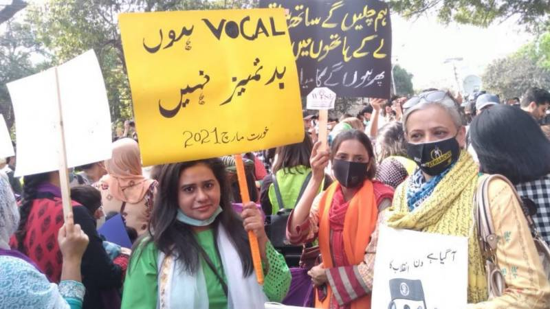 Songs, slogans and placards of Aurat Azadi March 2021!
