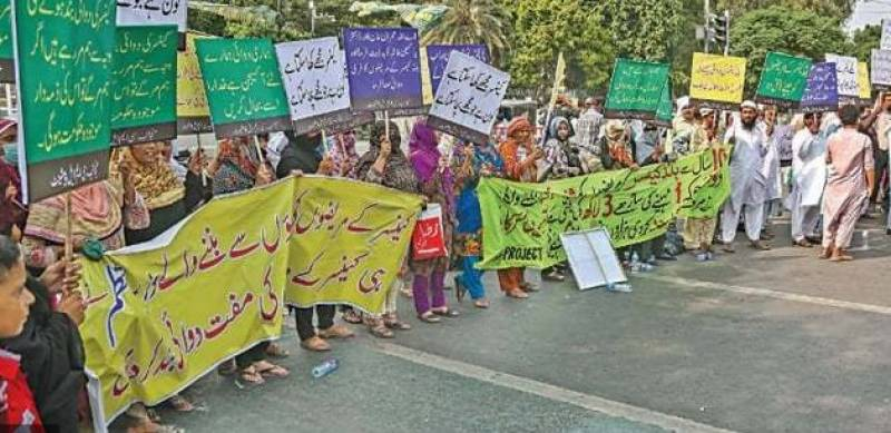 Cancer patients stage a protest against stoppage of free medicine