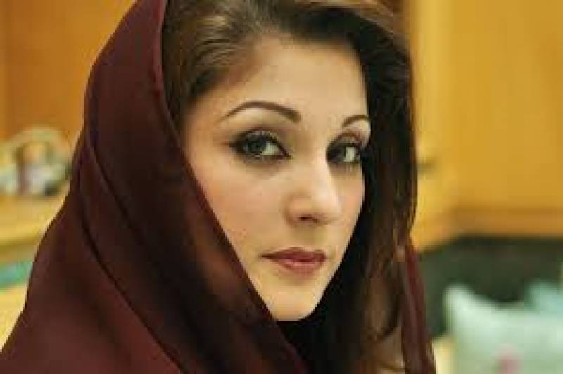 NAB seeks cancellation of Maryam's bail from LHC