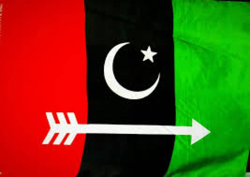 PPP senators say Senate staff told them to stamp on candidate's name