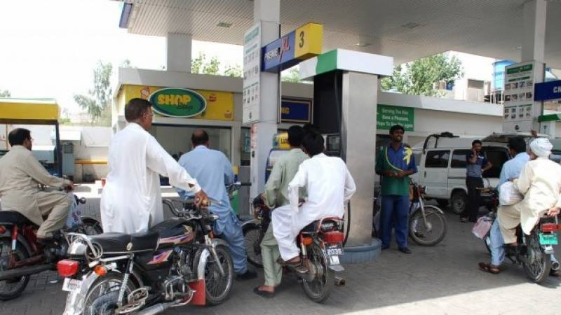Petrol, diesel prices like to go up once again from March 16