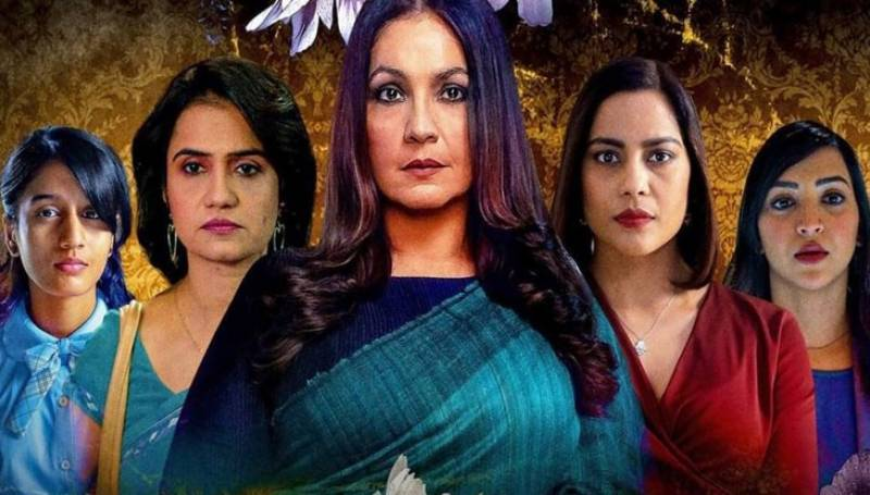 Outrage in India after Pooja Bhat's Bombay Begums 'crosses limits'