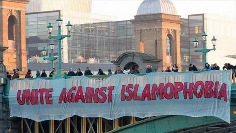 Pakistan joins OIC in observing first-ever 'International Day to Combat Islamophobia'