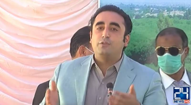 PDM candidate's votes 'wrongfully' rejected in Senate polls: Bilawal