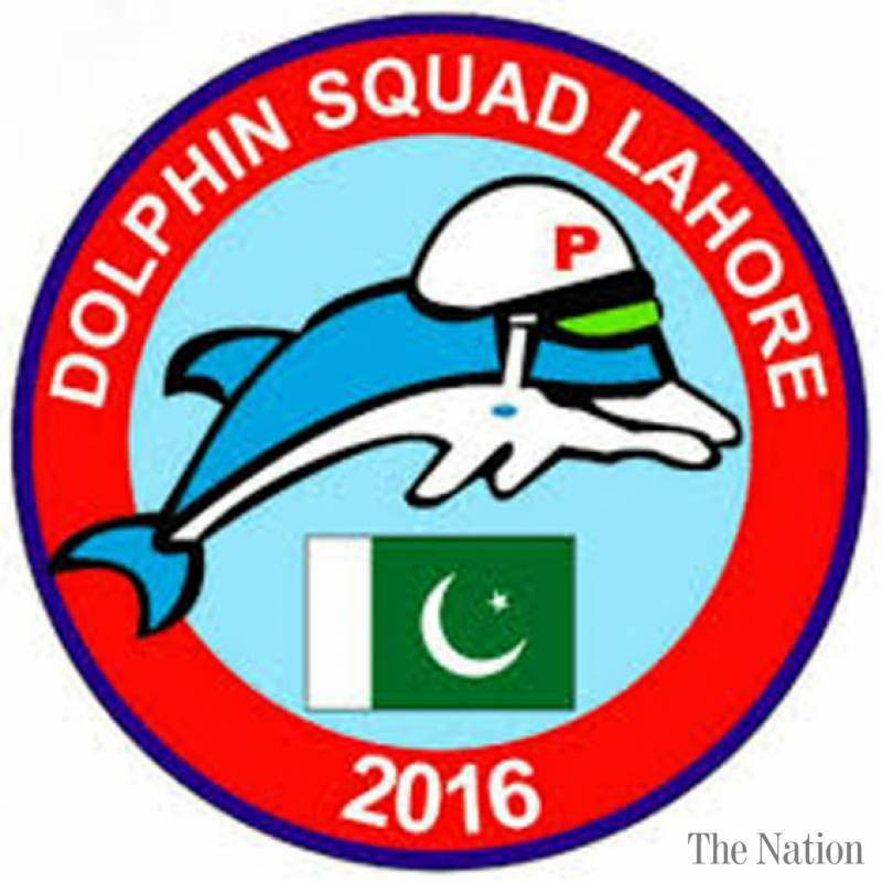 Dolphin cop beats student black and blue in Lahore