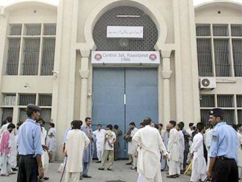 11 Adiala Jail officials suspended after British prisoner roughed up
