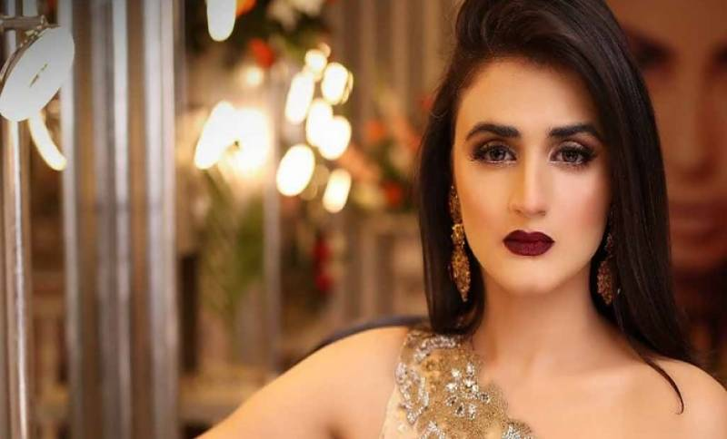 Hira Mani learns fitness lessons from Sana Fakhar