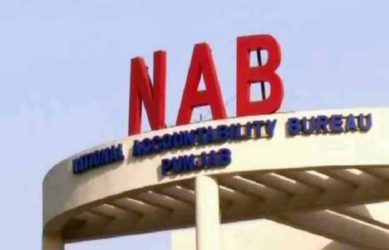 Maryam's statements attempt to hinder probe into graft cases: NAB