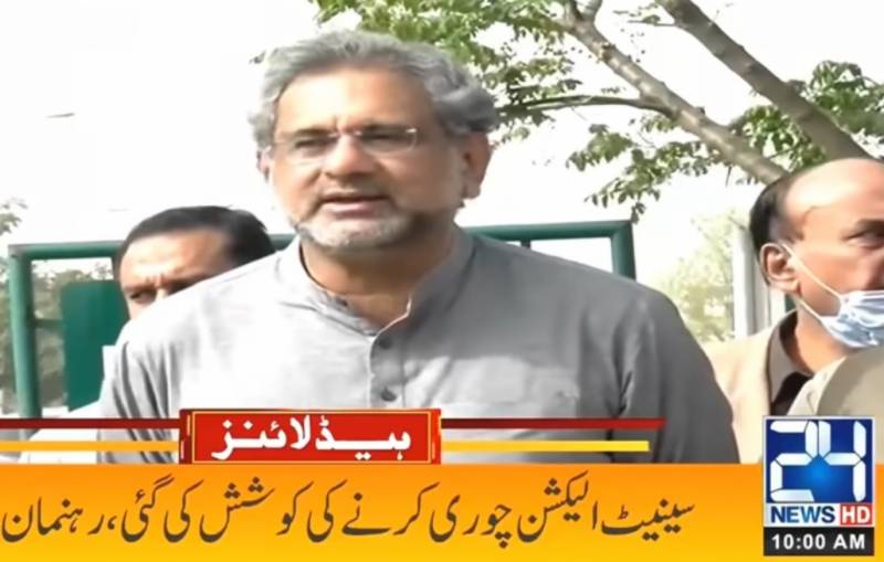 Ultimate decision on resignations rests with PDM: Khaqan Abbasi