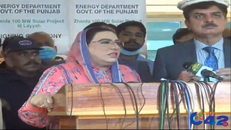 Firdous warns of dangerous turn in 3rd wave of Covid-19
