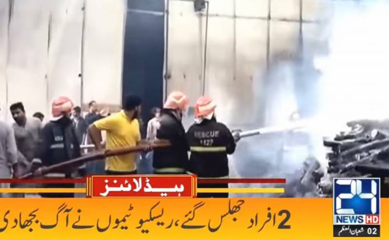 Fire damages Super Asia factory in Gujranwala