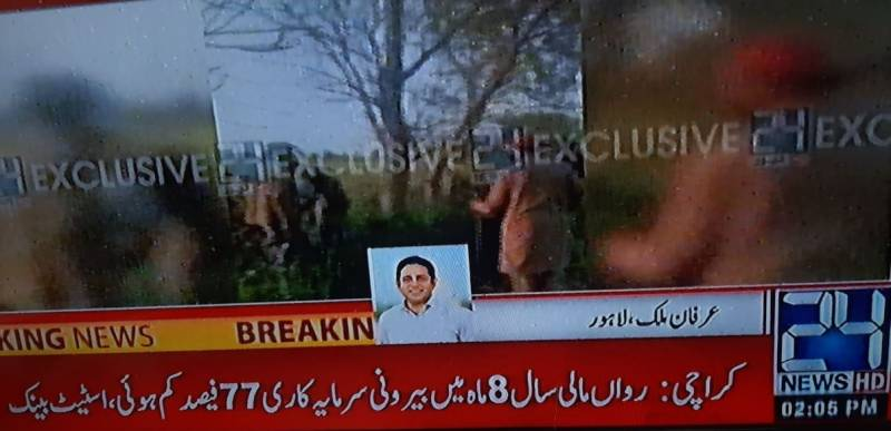 Lahore police's fake encounter exposed