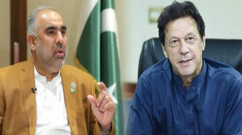 PM writes to NA Speaker to form committee to probe Senate elections