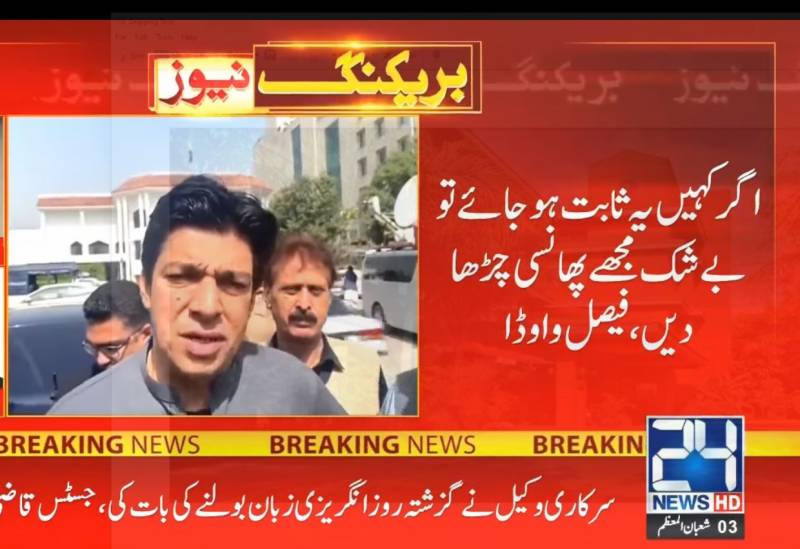 Faisal Vawda has a 'spicy' tiff with journalist
