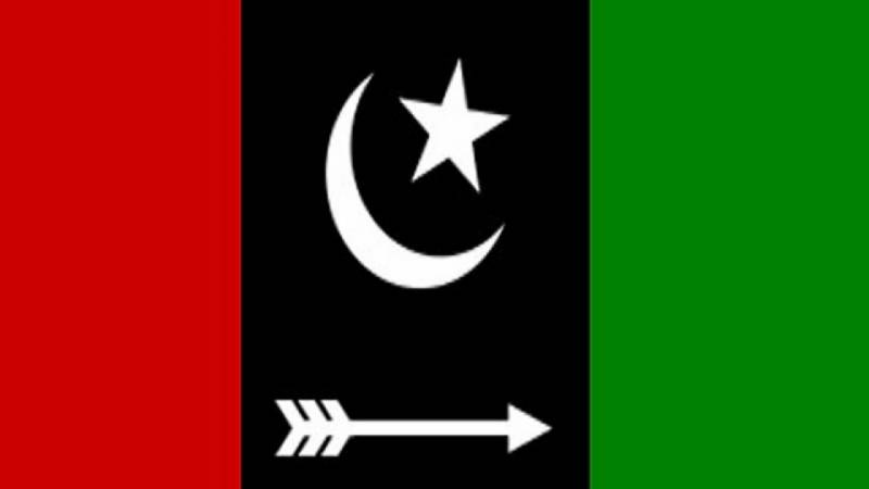 PPP summons CEC meeting on April 4