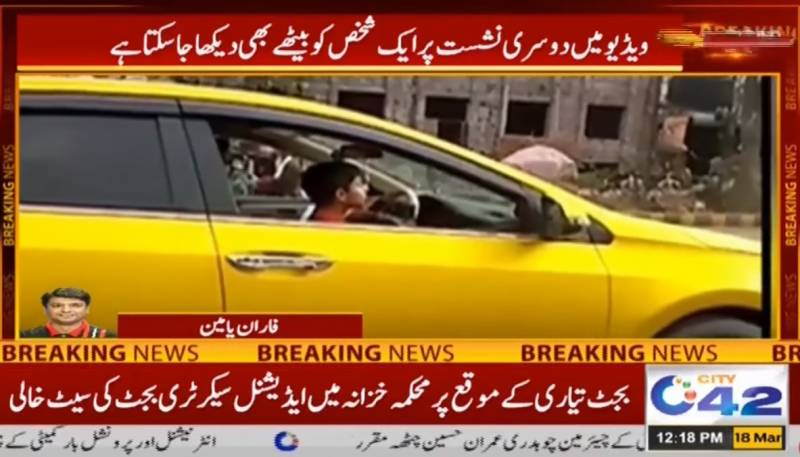 Video shows little boy driving sports car on Lahore's Canal Road