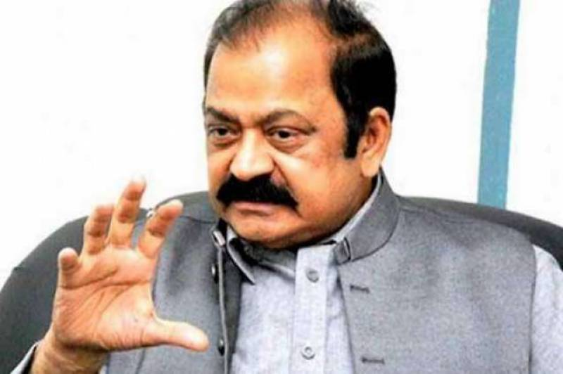 Rana Sanaullah foresees 'breakthrough' in next PDM huddle
