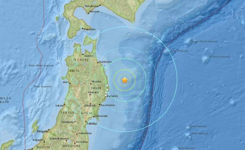 Japan lifts tsunami advisory after strong quake off northeast
